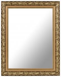 Spiegel Jung Gold - Maßgefertigt