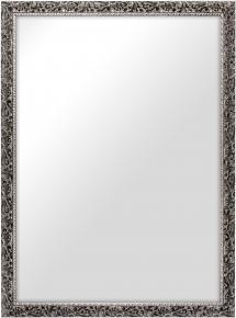 Spiegel Ralph Silber - Maßgefertigt