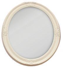 Spiegel Antique Weiß Oval 50x60 cm
